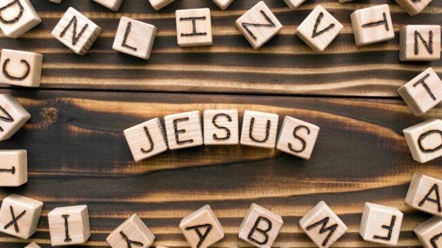 2021vt-webb-lärljungeskola jesus text